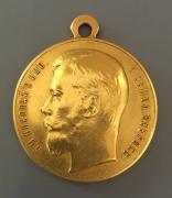 Царская медаль за Храбрость 1 степени.
