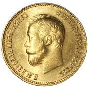 Царская золотая монета 10 рублей 1911 год