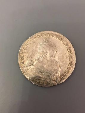 Царская серебряная монета -6