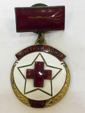 Знак Почетный донор СССР