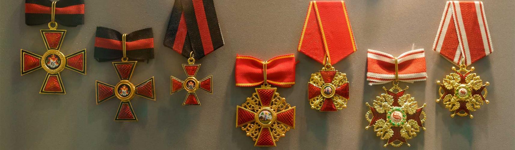 Скупка царских орденов
