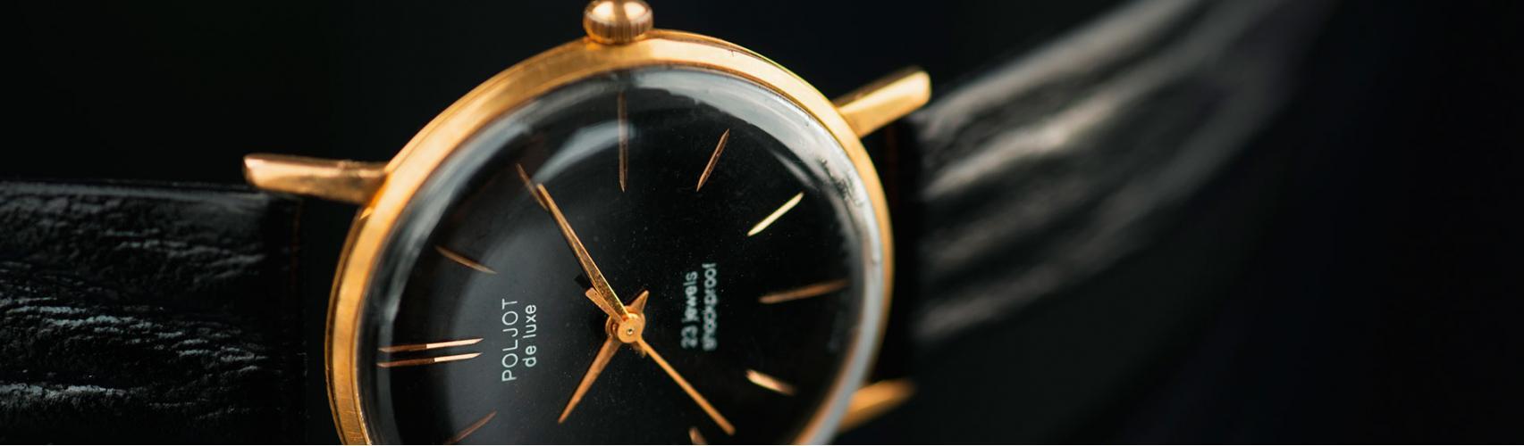 Скупка часов из золота СССР
