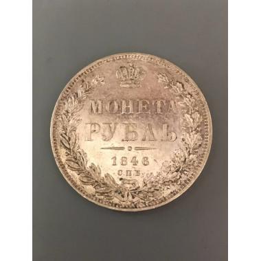 Царская серебряная монета -2