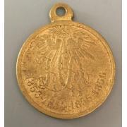 Царская медаль в память Крымской войны 1853-56 года.