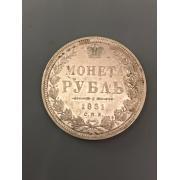 Царская серебряная монета -4