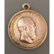 Царская медаль за Спасение погибавших