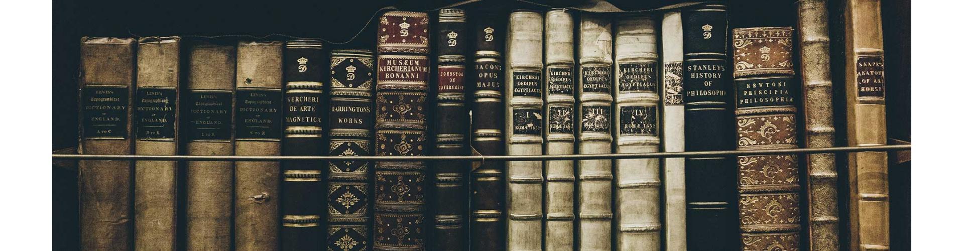 Скупка старинных книг